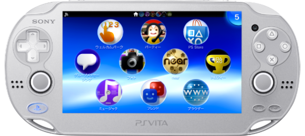 Vita to get price cut in Japan, both models 20K starting Feb 28