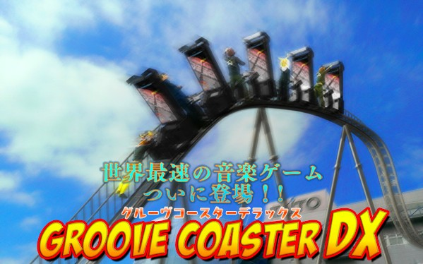 Groove Coaster Zero adds first horror story level
