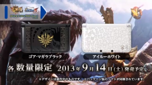 Monster Hunter 4 tracks Japan Sep 14 update trailer, Ace Iwata